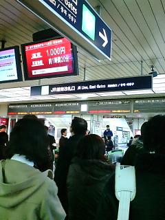 札幌JRストップ