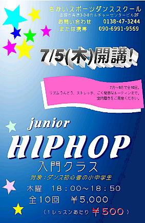 hiphop-poster.jpg